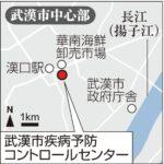 【パヨク悲報】武漢市では2019年12月時点で既に12種類以上のウィルス株が存在…中国政府は隠蔽・放置