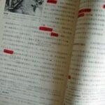 【何故消した?】すべての高校生が学ぶ日本の教科書…「慰安婦強制」削除へ