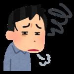 【小室文書】松本「変なアプリの長いアレでめんどくさいから同意しますにやっちゃう、それに近い感じ」