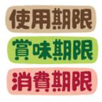 """【朗報】日本政府「これまで捨てていた """"賞味期限切れ直前の非常食"""" を生活困窮者に配布する!」"""