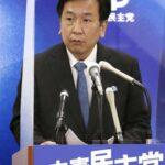 【朗報】立憲民主党、選挙無しの政権交代を要求「枝野幸男暫定内閣」