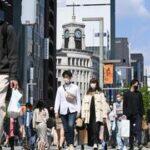 【東京】+421 (4/11)