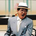 【訃報】吉本新喜劇のチャーリー浜さんが死去 「○○じゃ あ〜りませんか」