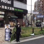 【迷惑パヨク】交通妨害演説の立憲・福山氏、これまで何度も同じ場所で演説、批判も聞く耳持たず 2
