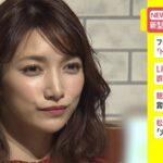 【速報】後藤祐樹の姉の後藤真希 (35)さん、コロナに完成。