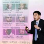 【韓国外交院長】「米軍撤収が韓半島の平和を構築」