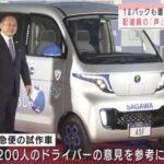 【黒船】中国製EV、日本に本格上陸! 佐川急便が7200台採用(画像あり)
