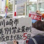 【ネトウヨ問題】ネトウヨによる在日コリアン差別が激化  日本人「ネトウヨに法で罰を与え、縛るべき」