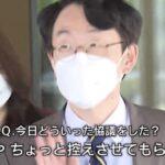 【Youは何しに日本へ?】日韓局長級協議、平行線に終わる。韓国、慰安婦問題で従来の説明で進展なし