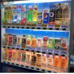 この自販機であなたは何を買いますか?1つだけ選んでください