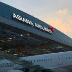 アシアナ航空が消滅 大韓航空との統合で