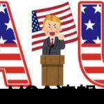 アメリカ・イギリス 『東京五輪… 中止しよか?』
