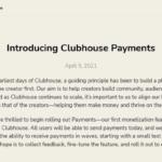 オワコン クラブハウス 投げ銭機能つける