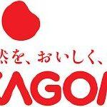 カゴメ、無事中国の通販からBANされる 中国ネット「もう日本の全食品の輸入を停止しよう!」
