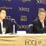 グローバルダイニングの社長、日本外国特派員協会で東京都を非難