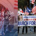 ニューヨーク・タイムズ紙「なぜ日本人だけは陰謀論(Qアノン)に騙されなかったのか?」
