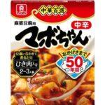 レトルト麻婆豆腐はリケンの「マボちゃん」が至高。異論は認めない。なお豆腐は絹ごし一択