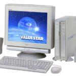 一番最初に所持したパソコン機種なんだよ? 2