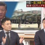 中国政府「中国が目指すのは米国を超えることではない。自らを越え続けより良い中国を作ることである」