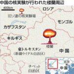 中国政府「日本のデータ(海洋放出)に全く説得力がない」 普段から改ざんばっかしてるからwww