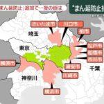 中国談話「アジア地域を分裂させ平和と安定を損なおうとする日米の企ては必ず自らを傷つける結果になる」