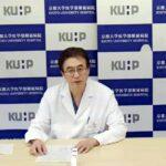 京大病院「新型コロナで死にそうになってるお母さんに子供と旦那の生体肺移植したったわ」