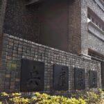 兵庫県で新たに391人 過去最多を更新