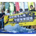 台湾、日本の原発処理水海洋放出に反対! 中国韓国台湾から怒られるwwwもうアジアの敵だろ…