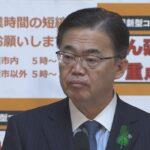 大村知事、河村が名古屋市長に再選してとっても悔しそう
