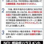 大阪、「まん防」決定でも大幅な人出減ならず もう誰もコロナを恐れてない