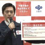 大阪で新たに603人 月曜日としては最多