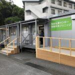 奈良県「病床が足りないの!」 →無症状でも全員病院に入院もしくは療養施設に入所させてた