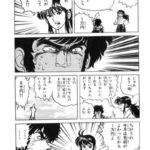 女「八百屋で100円のリンゴを100個買うといくらかしら?」(画像あり)