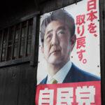 安倍さんが復活させた日本経済を、菅菅義偉が全部駄目にしてコロナで大量の日本人を殺した
