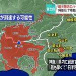 富士山の溶岩が流れてくる場所が判明 焼け死ぬ模様(画像あり)