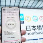 楽天モバイル、au回線ローミングが東京で原則終了!