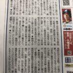 産経抄「東海大菅生のサヨナラ勝ちで京都国際高校の校歌を聞かなくて済んだ!」 パ「ヘイトだ」