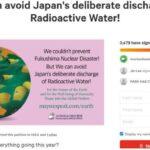 韓国政府から活動費が出てるバンク、日本が放射能廃棄物を海に棄てるポスターを世界中で配布へ