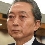 鳩山、「ハンバーガー付きの20分の会談では哀れ」「それでも最初の首脳会談は日本と自慢するのかな」
