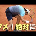 大阪なおみ選手が自分への怒りからラケットを破壊しYONEXが不快感を表明。なぜ自分を殴らないのか