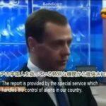 【衝撃】「UFOは実在」元米当局者が証言 国防総省で秘密裏に分析―CBS番組