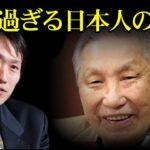 「なぜ自民党は日本国民ほっぽらかして外国人を優遇するのか?」フランス誌が不思議がって大特集を組む