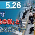 台湾を国と発言してしまった米俳優のジョンシナさん、謝罪。
