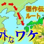 1400年前、韓国から渡ってきた在日が、日本に神社や寺の作り方を教えたという歴史的事実★3