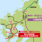 2022年秋「西九州新幹線」開業へ 武雄温泉〜長崎 JR九州が発表