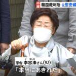 【パヨク悲報】内田樹氏「これでウイルスフリー」…詐欺的商品を宣伝してしまう