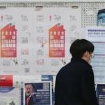 【悲報】就職内定率 韓国40% 日本96%