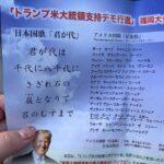【悲報】菅義偉、記者会見で「一般国民からアスリートを守る」と発言、こいつ朝鮮人だろ