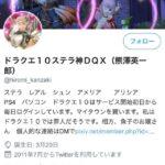【新潮】元事務次官の父親に殺された熊澤英一郎、典型的ネトウヨだった!www