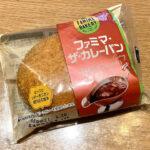 【速報】カリーパンを卵とじ丼にするとどちゃくそウマい!!